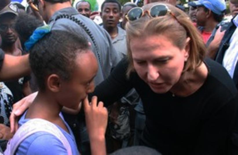 Livni loves Ethiopian children_311 (photo credit: Courtesy)