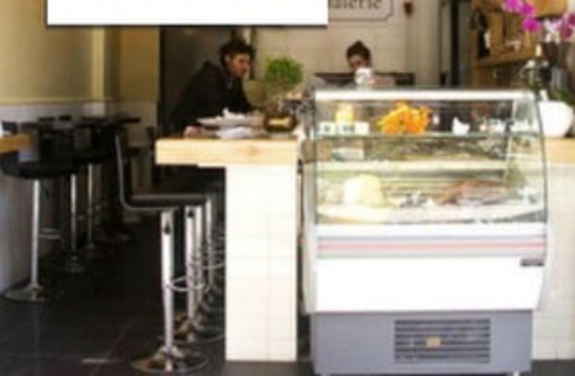 La Gaterie cafe 311 (photo credit: Courtesy)
