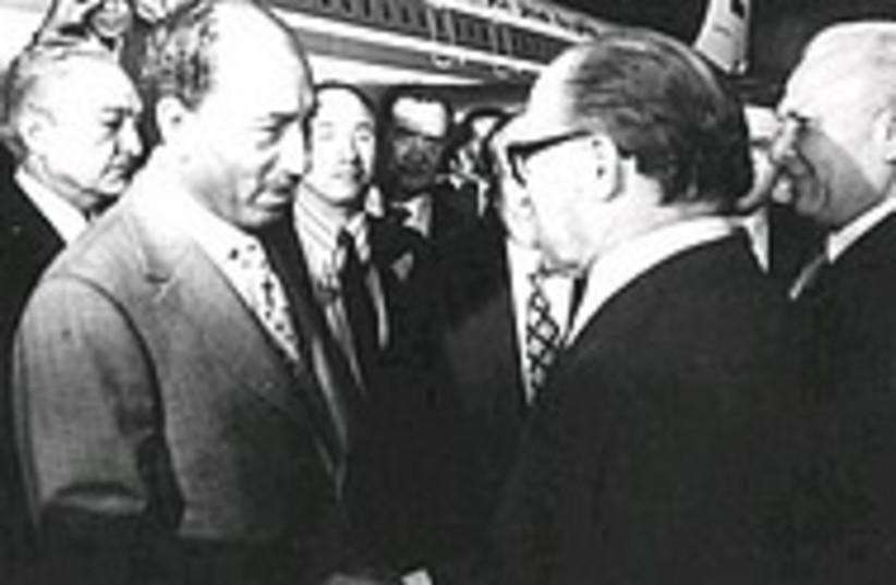 Sadat Begin 224.88 (photo credit: Archive photo)
