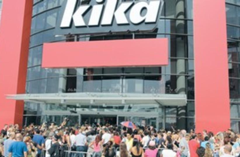 Kika (photo credit: Yoni Reif)