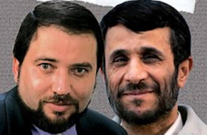 lieberman ahmadinejad 22 (photo credit: Peace Now)