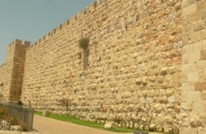 Old City Walls daytime (photo credit: Courtesy/Joe Yudin)