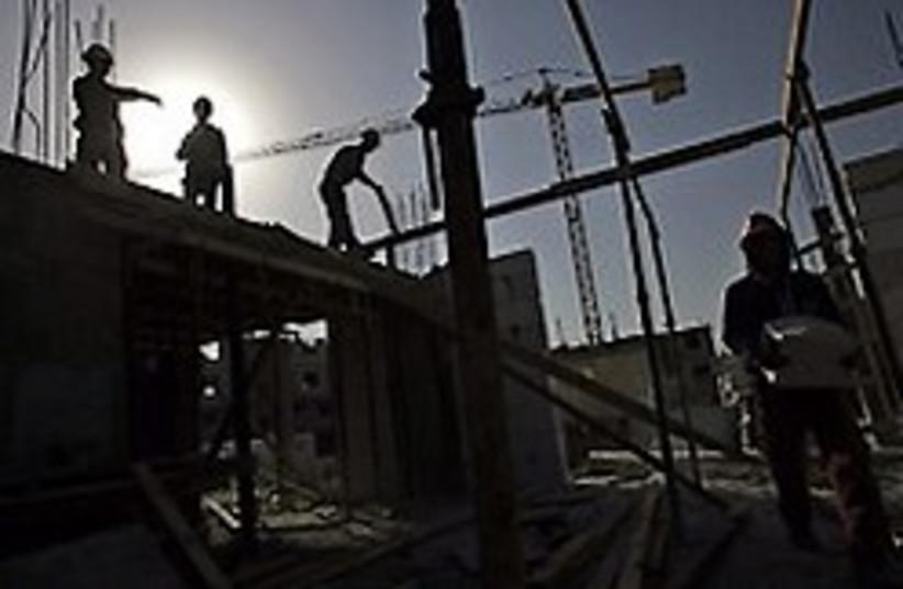 settlement Building248.88 (photo credit: )