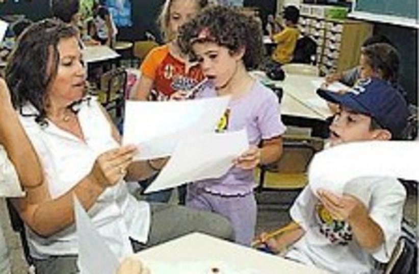 children in school 224.8 (photo credit: Ariel Jerozolimski [file])