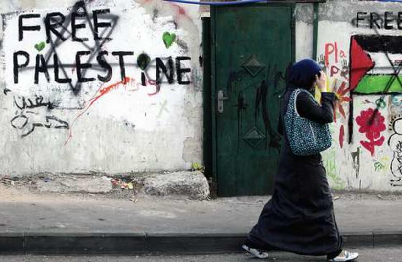 Free Palestine Arab woman 521 (photo credit: Marc Israel Sellem)