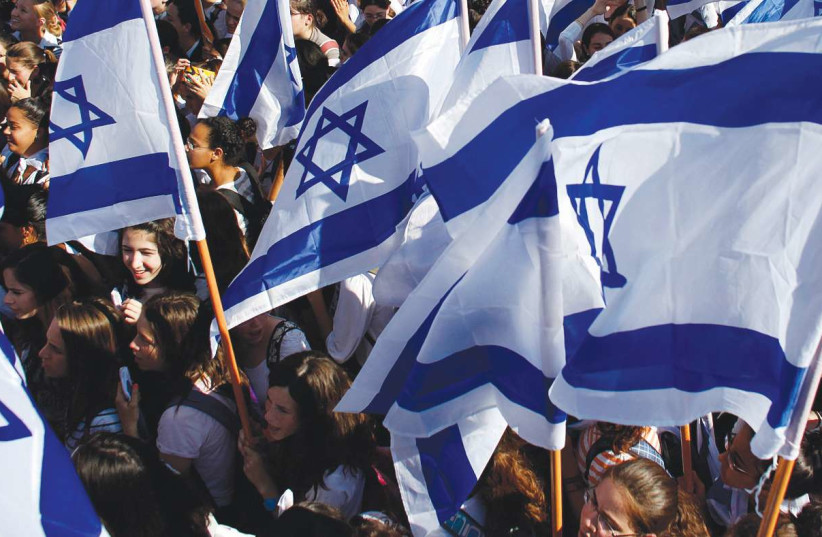 Israeli flags 521 (photo credit: Illustrative photo: Reuters)
