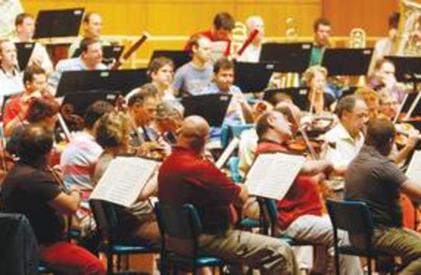 London Philharmonic Orchestra 311 (R) (photo credit: Arko Datta/Reuters)