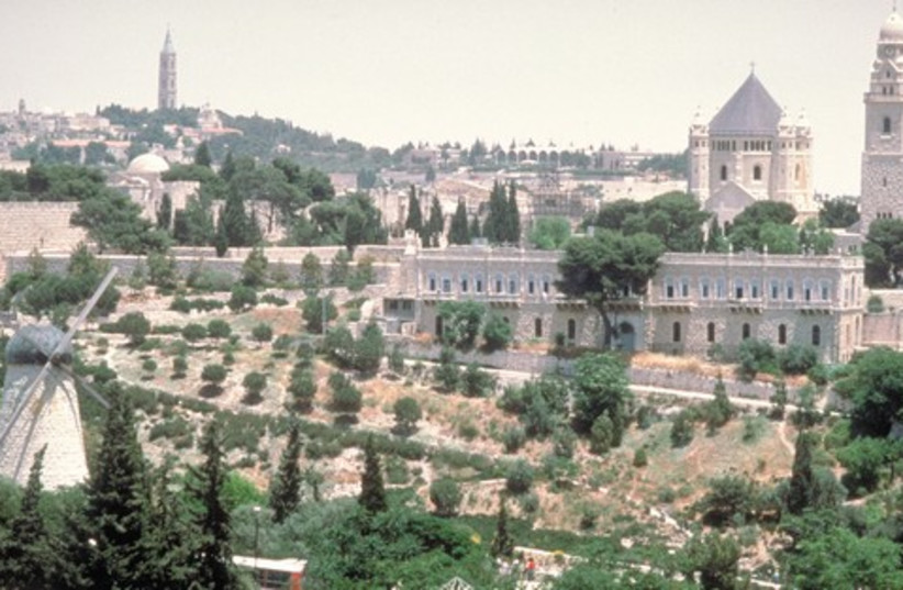 Jerusalem 521 (photo credit: www.goisrael.com)