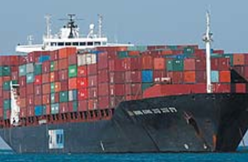 export biz 88 224 (photo credit: Ariel Jerozolimski)