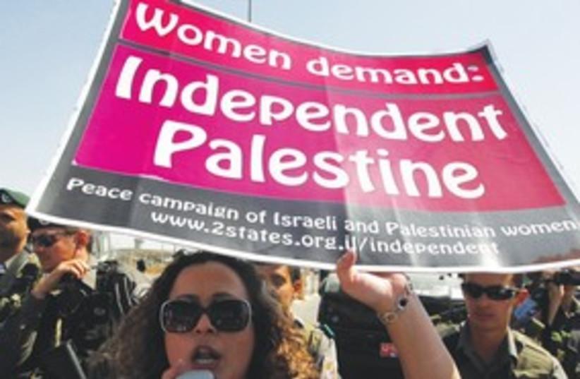 Pro-Palestine rally at Kalandia_311 (photo credit: Reuters)