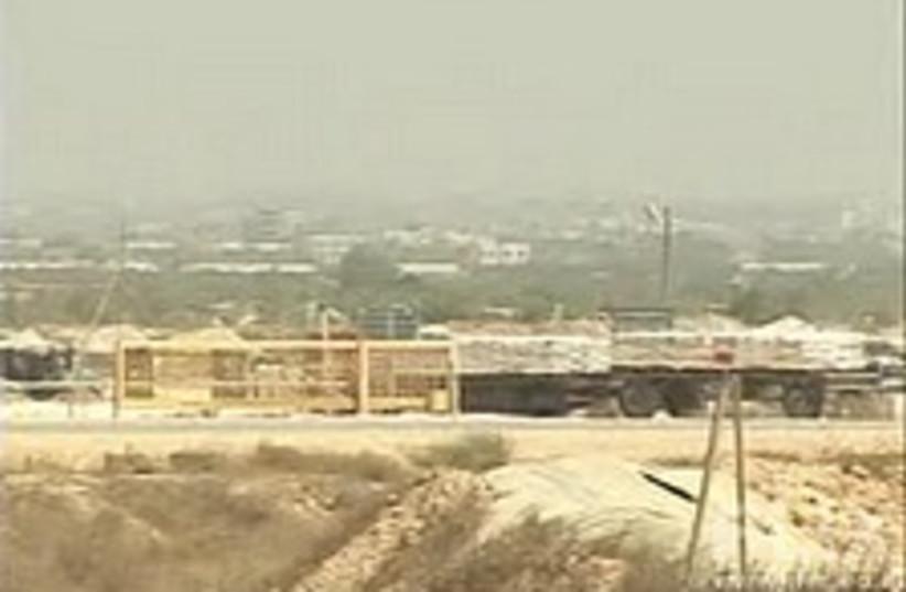 sufa 224.88 (photo credit: IDF [file])