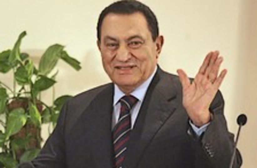 mubarak 224.88 (photo credit: AP [file])