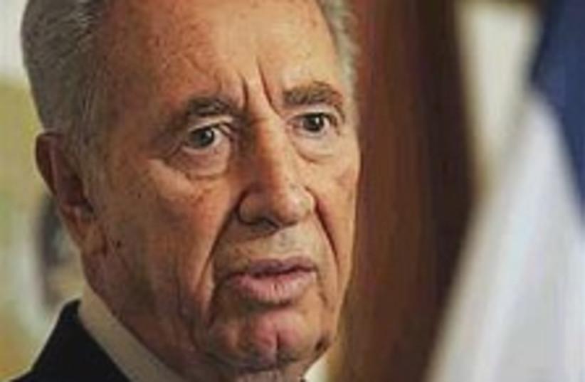 Peres 224.88 (photo credit: AP)