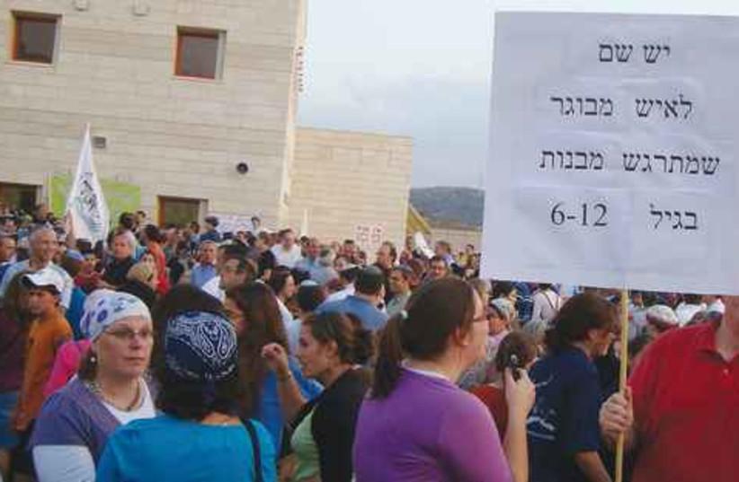 Beit Shemesh Bnot Orot protests 52I (photo credit: Atara Beck)