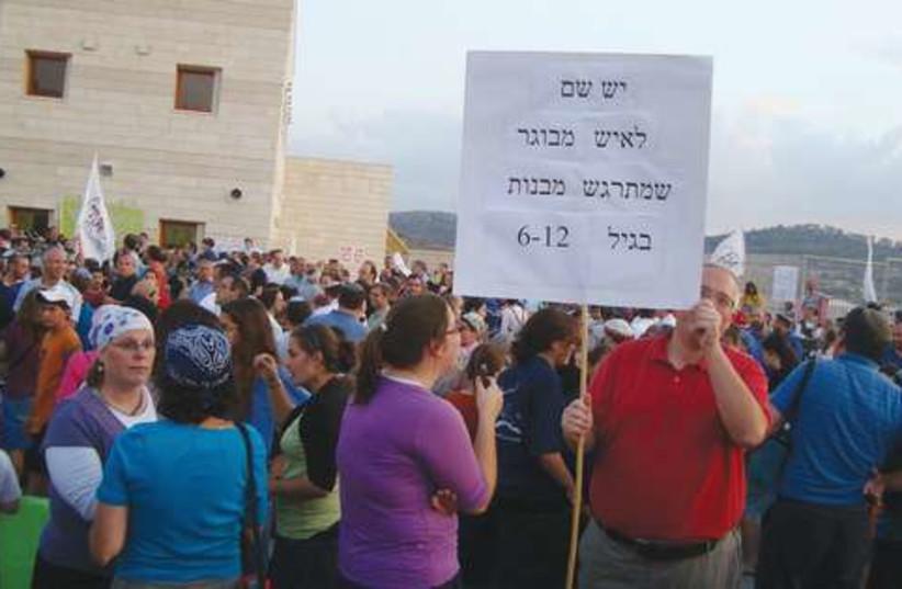 Beit Shemesh girls school protest 521 (photo credit: Atara Beck)