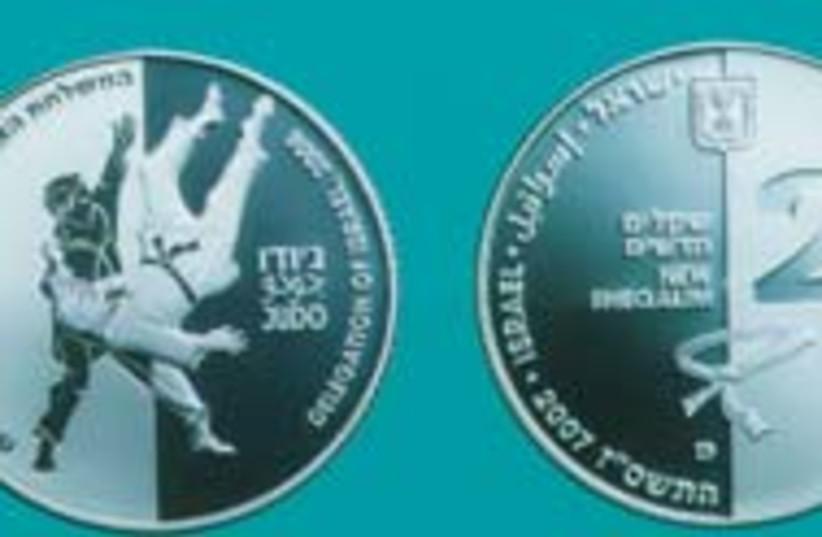 2 shek coin 88 224 (photo credit: Courtesy )