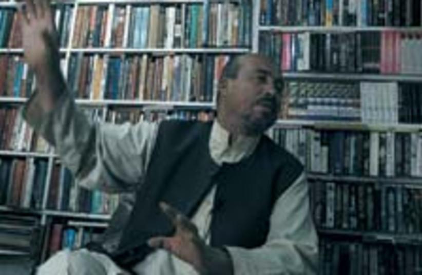 kabul book store 88 224 (photo credit: AP)