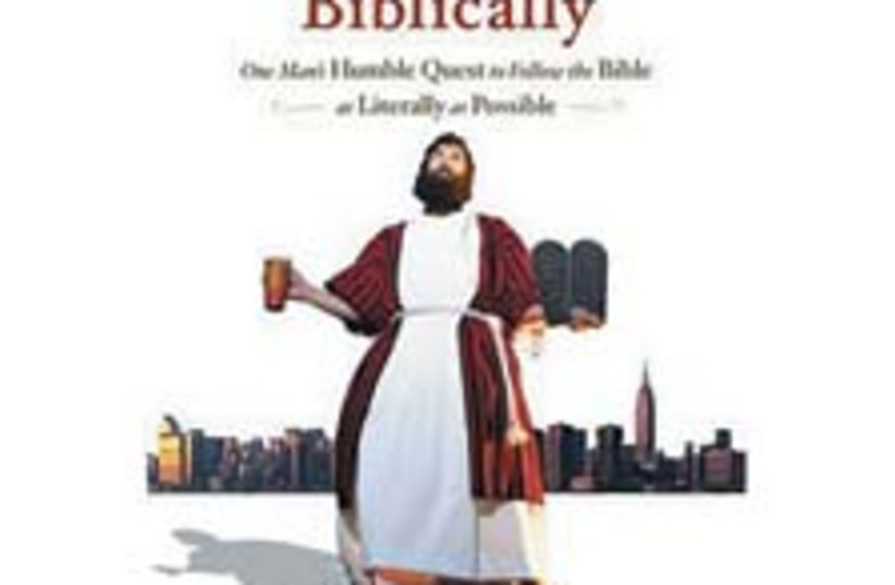 bible book 88 224 (photo credit: )