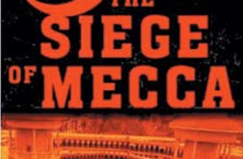 mecca book 88 224 (photo credit: )