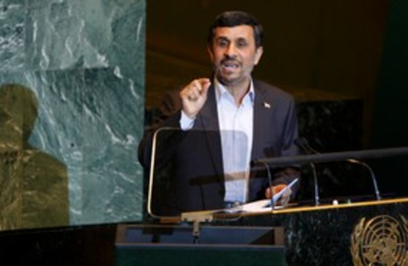 Ahmadinejad 311 (photo credit: REUTERS)