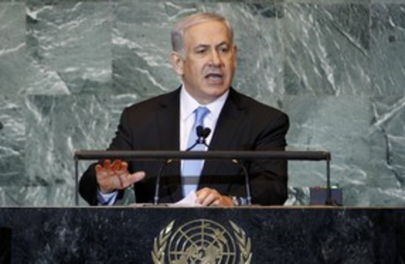 Netanyahu 311 (photo credit: REUTERS)