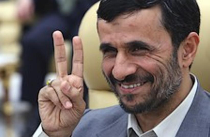 ahmadinejad victory 224. (photo credit: AP)