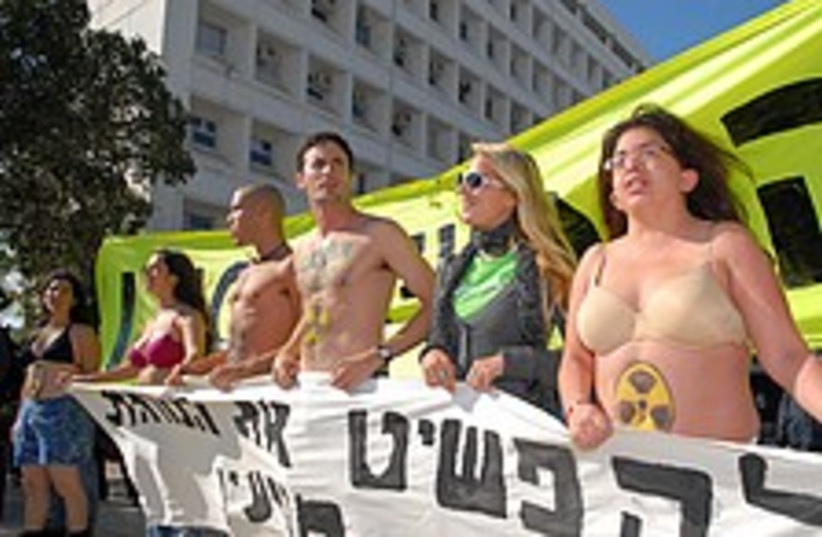 greenpeace 224.88 (photo credit: Courtesy)