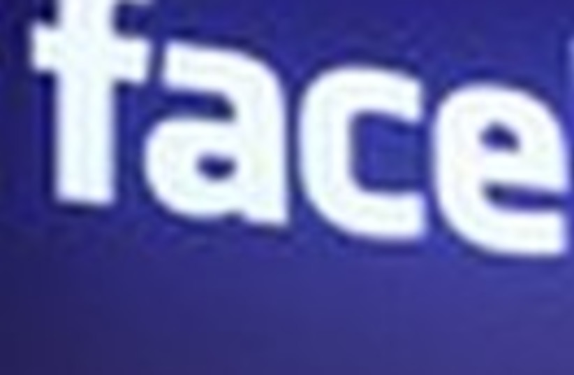 Facebook logo 311 (photo credit: REUTERS)