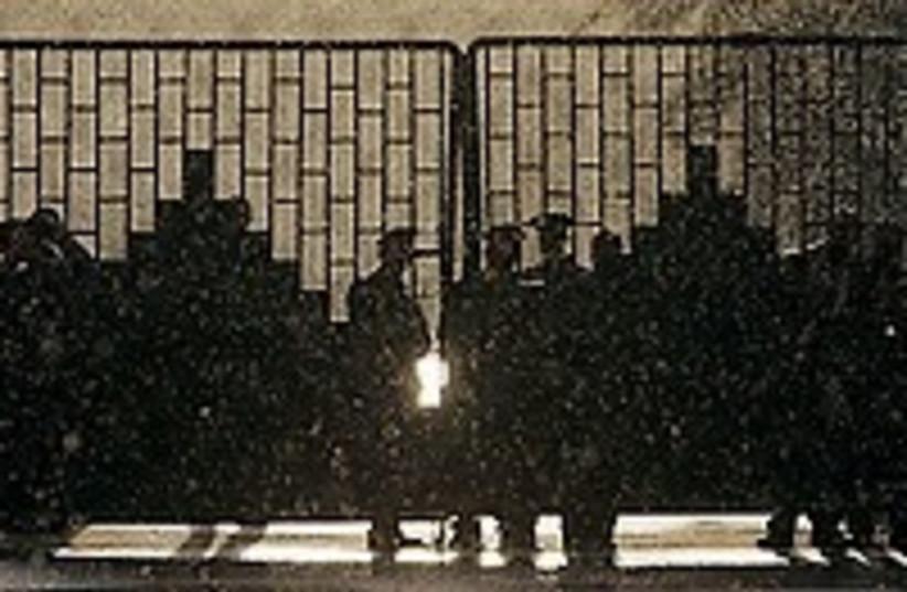 rafah crossing dark 224 (photo credit: AP)