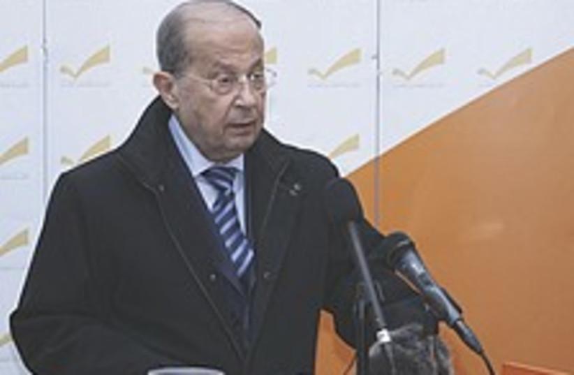 Aoun 224.88 (photo credit: AP)