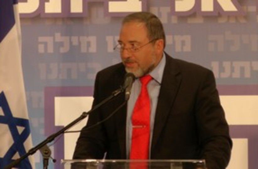 Liberman BS 311 (photo credit: Benjamin Spier)