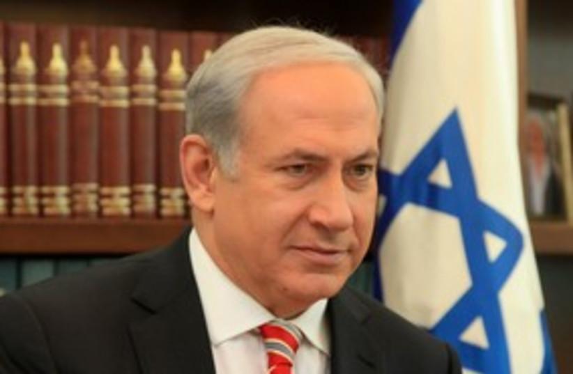Netanyahu at home 311 (photo credit: Marc Israel Sellem)