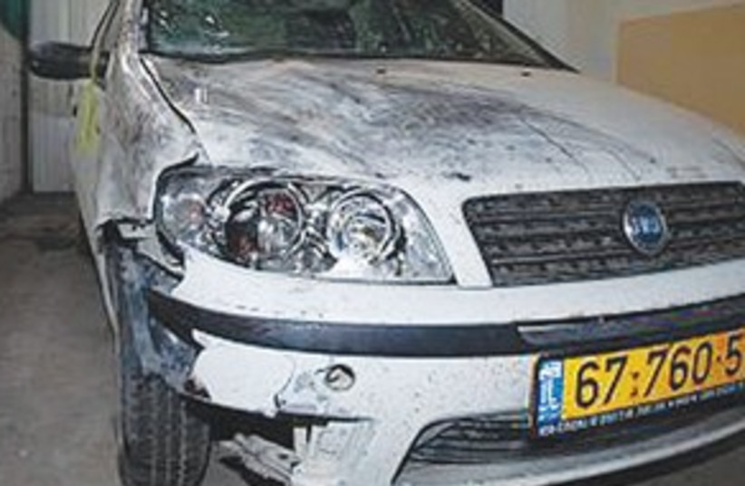 hit and run car 311 (photo credit: Court Services)