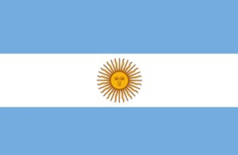 Argentinian Flag 311 (photo credit: Courtesy)