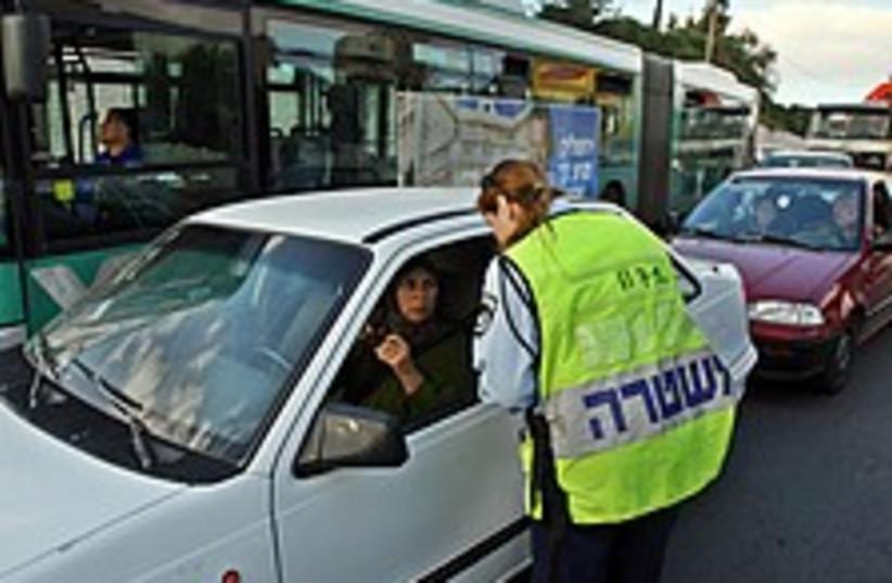 security checks 224.88 (photo credit: Ahmad Gharabli)