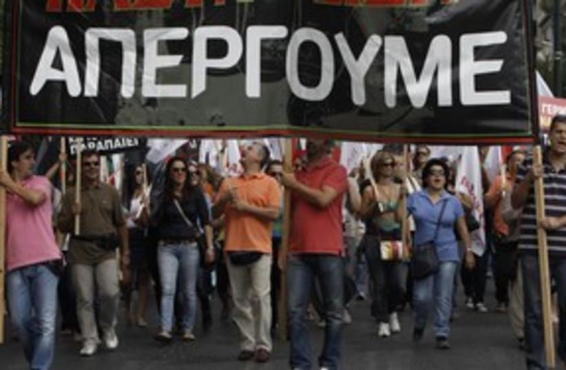 Athens protest 311 R (photo credit: REUTERS/John Kolesidis)