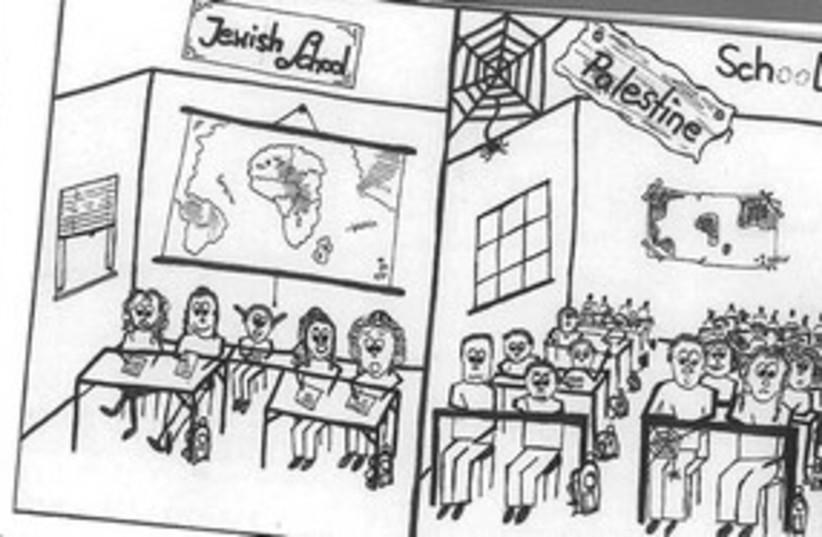 cartoon of Israel and Palestinian schools (photo credit: Courtesy)