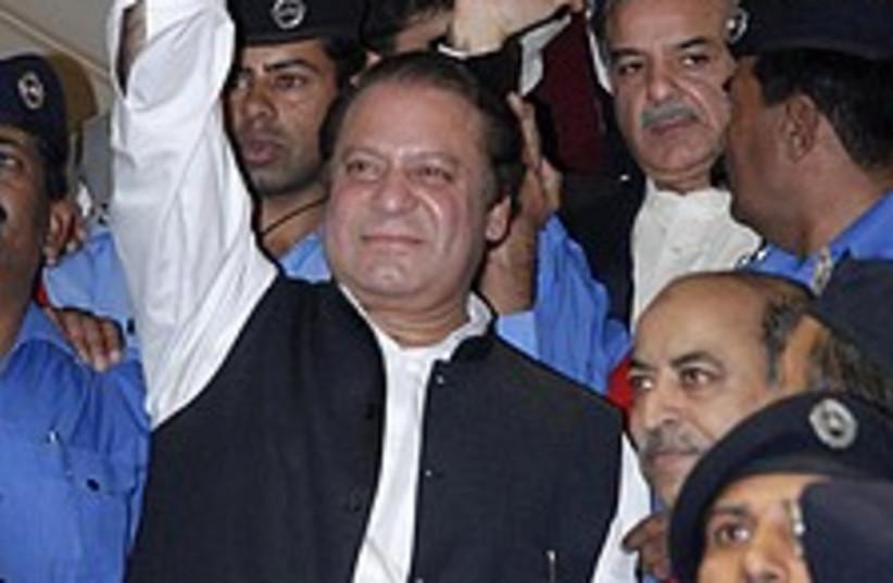 Sharif 224.88 (photo credit: AP)