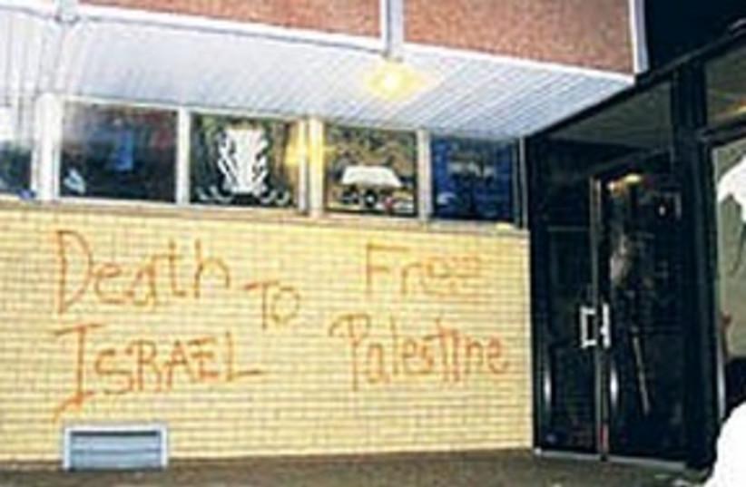 chicago anti-semitism 311 (photo credit: Menachem Zimmerman [file])