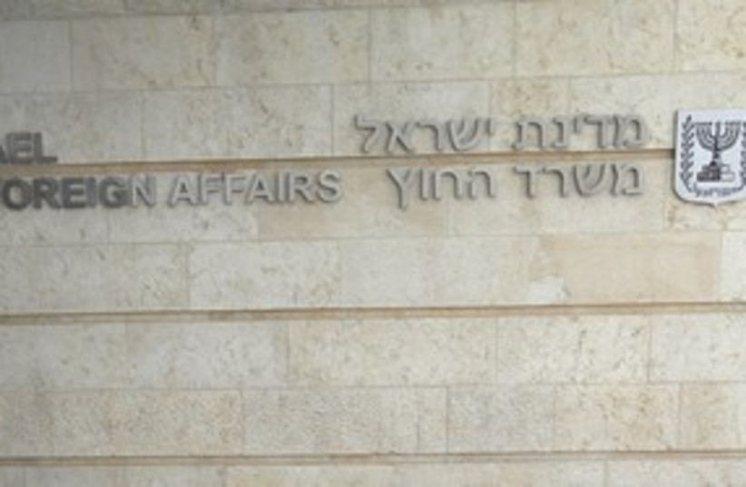 The Foreign Ministry in Jerusalem 311 (R) (photo credit: Ronen Zvulun / Reuters)
