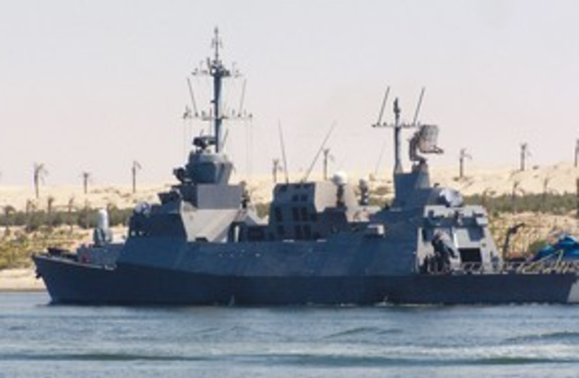 The INS 'Haifa' crosses into the Suez Canal 311 (R) (photo credit: REUTERS)
