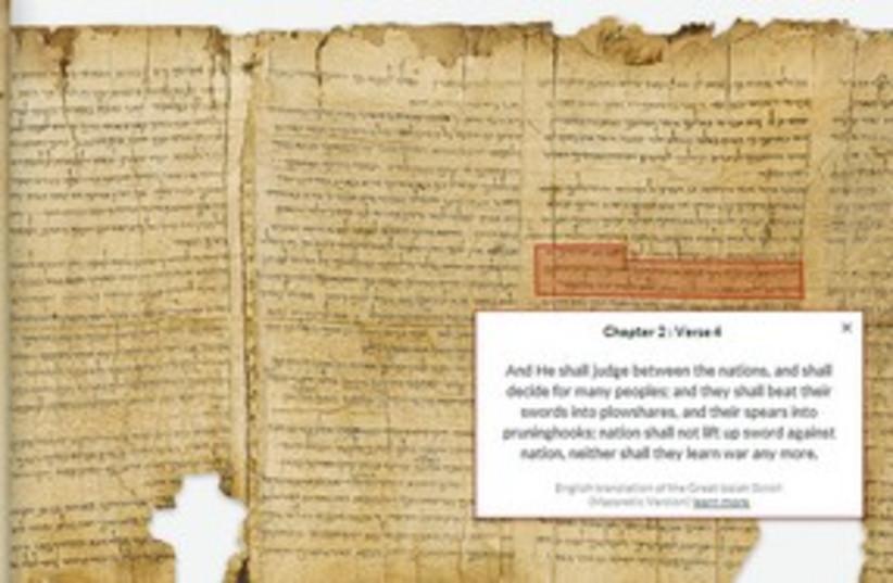 Dead Sea Scrolls 311 (photo credit: Courtesy Israel Museum)