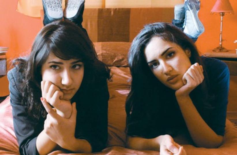 'Circumstance' film 521 (photo credit: Courtesy)