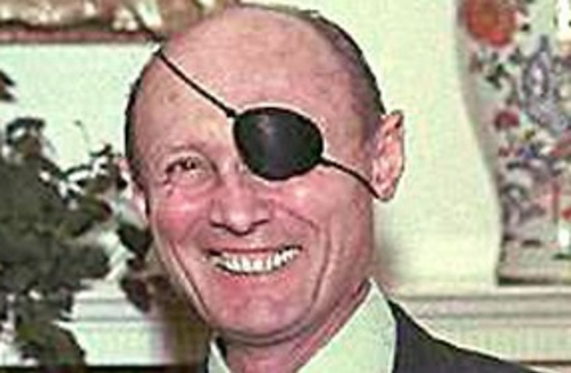 Moshe Dayan 311 (photo credit: Karl H. Schumacher; White House photo)