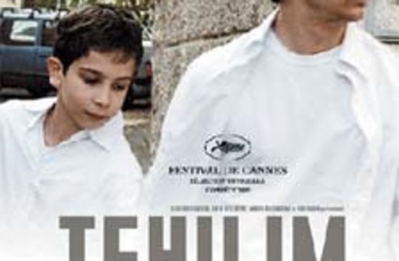 tehilim film 88 224 (photo credit: )