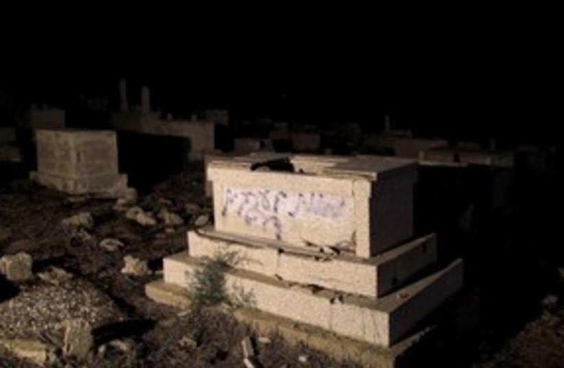 Jaffa Cemetery 311 (photo credit: REUTERS)