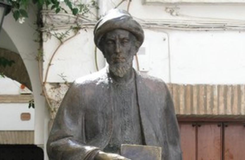 Maimonides 311 (photo credit: Yair Haklai/Wikimedia Commons)