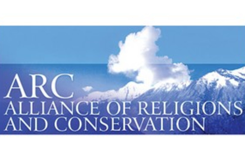 Alliance of Religions and Conservation (photo credit: Courtesy)