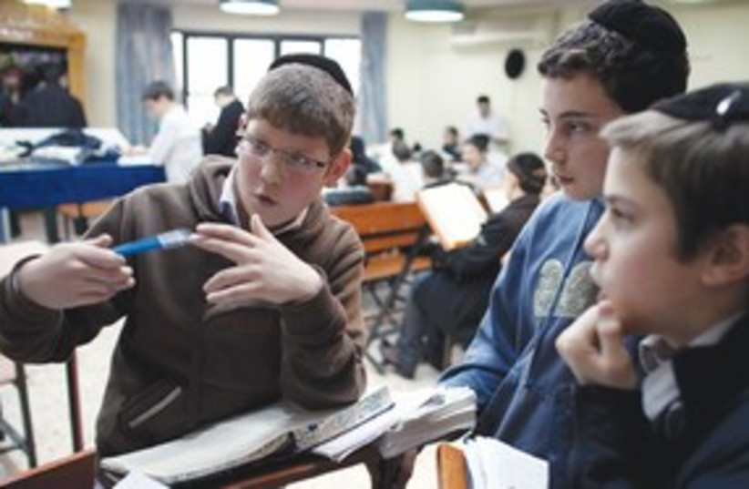 Students in classroom 311 (photo credit: Reuters)