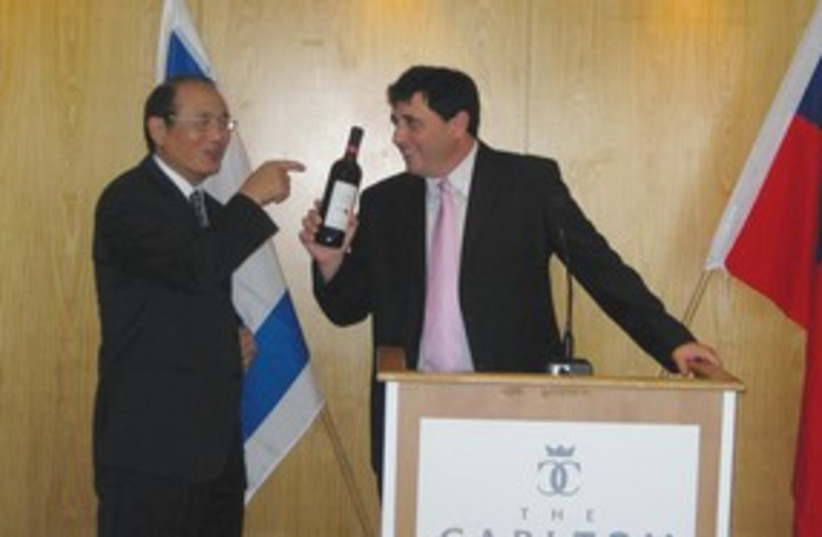 Taiwan Israel cooperation 311 (photo credit: Taipei Economic and Cultural Office)